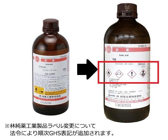 りん酸 特級 500mL CAS No:7664-38-2 16001695