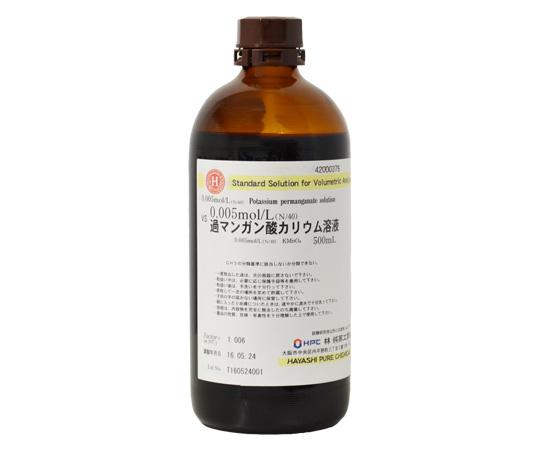 0.005M 過マンガン酸カリウム溶液 VS 500mL 42000375