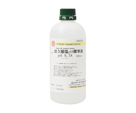 ホウ酸塩pH標準液 pH 9.18 500mL 43002335
