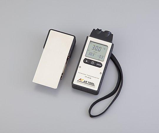 エクスポケット放射温度計 IT-210