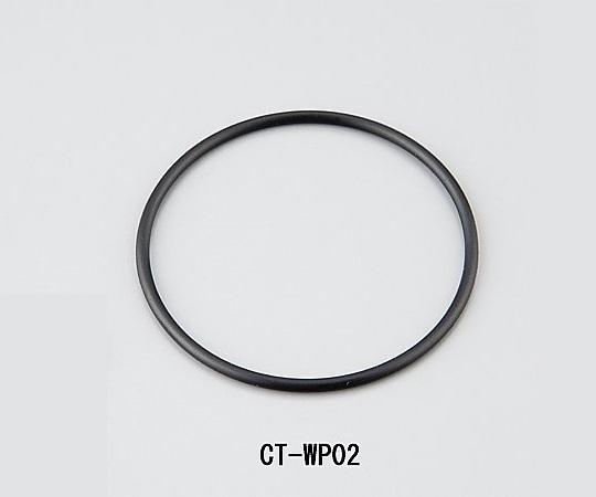 防水デジタル温度計 電池ケース用ゴムパッキン CT-WP02