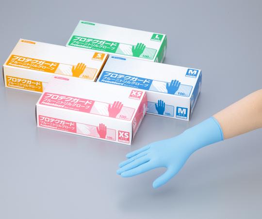 ニトリル手袋 プロテクガード