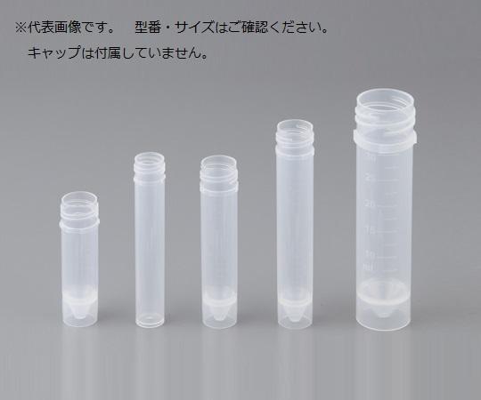 サンプルチューブ T552-10ATPP(本体) 10mL T552-10ATTP(本体)