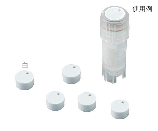 Cryo Vial Cap Insert White T312-1