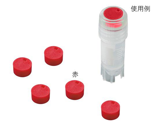 Cryo Vial Cap Insert Red T312-3