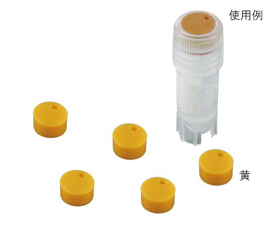 Cryo Vial Cap Insert Yellow T312-5