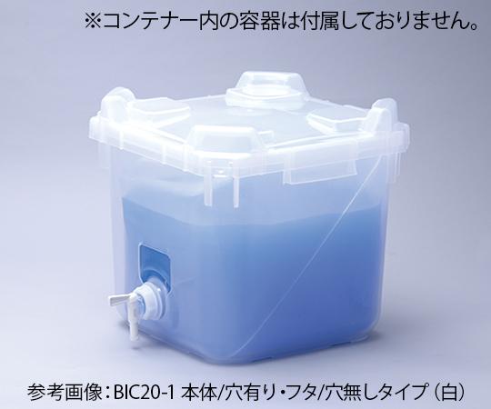 バッグインコンテナー 10L 本体穴無 フタ穴有 BIC10