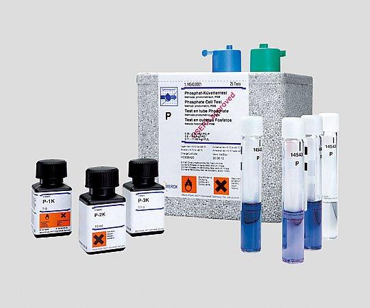 水質分析用光度計/テストキットシステム