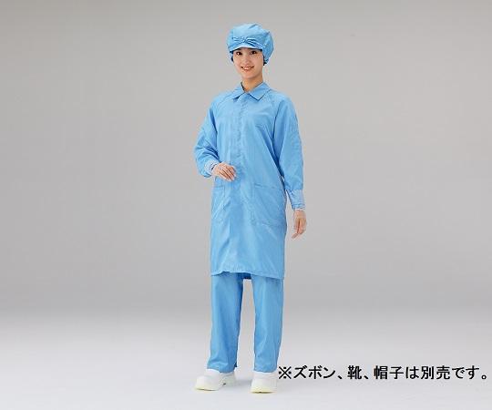アズピュアクリーンルームコート ファスナータイプ 青 M S2367-Z