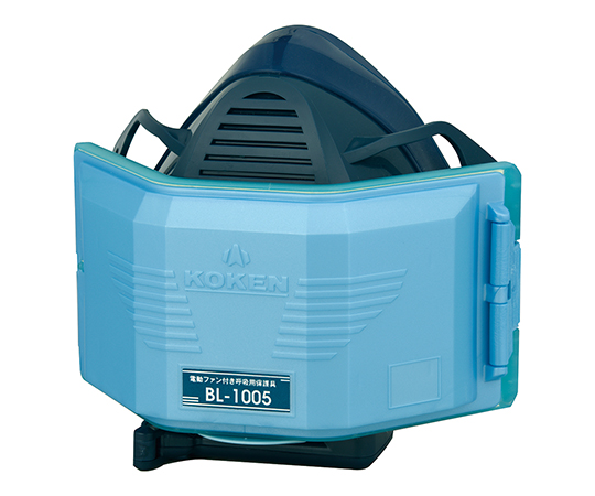Respiration Protective Equipment With Electric Fan (With Battery & Charger) BL-1005