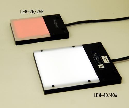 エッジ型面LED照明 LEM