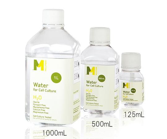 細胞培養用精製水