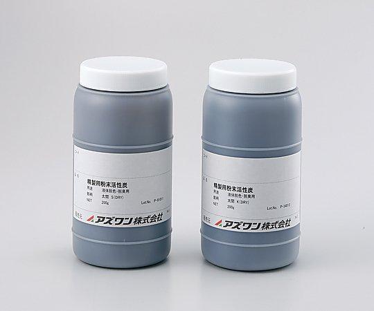 [取扱停止]精製用粉末活性炭S DRY等