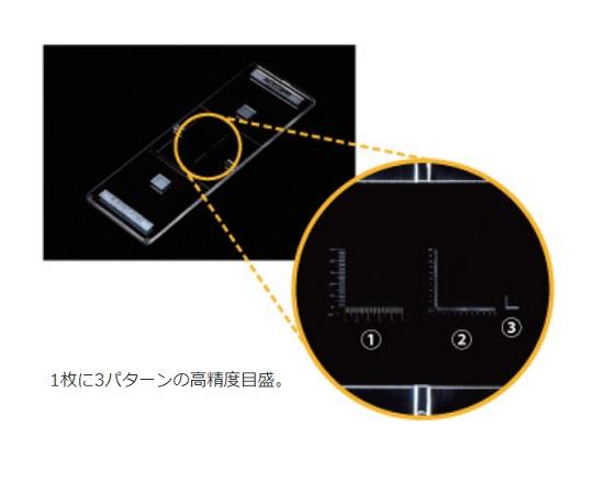 Microscale 177-401C