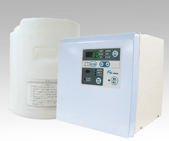 電界次亜水生成装置 FEクリーン水 20L FES-12H
