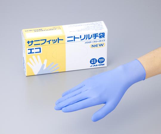サニフィットニトリル手袋エコ