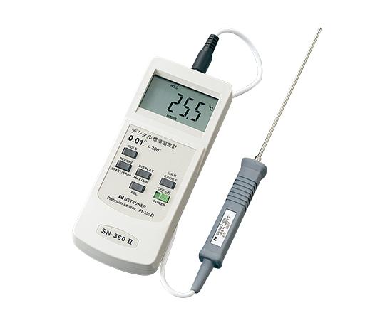 デジタル標準温度計 SN-360Ⅱ