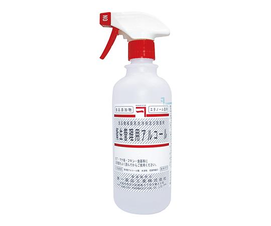 衛生管理用アルコール(除菌用) スプレータイプ 500mL