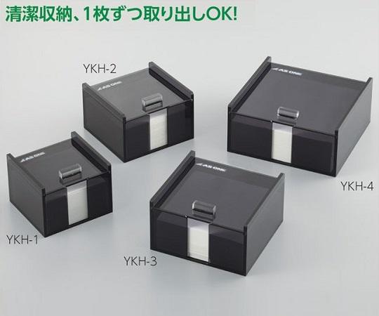 薬包紙ケース 中 YKH-2 YKH-2(中)