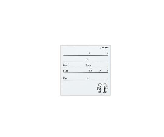 [取扱停止]マウスケージ用ラベル ホワイト MLBL-W