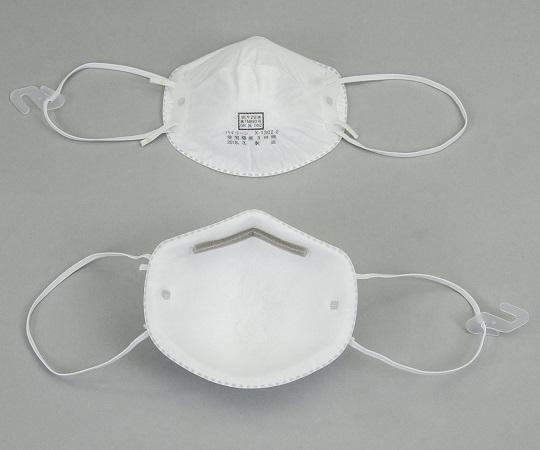 [受注停止]防じんマスク(フックタイプ) X-1302H