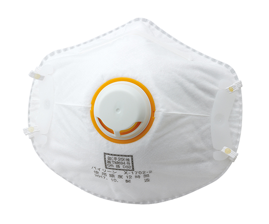 [Discontinued]Dustproof Mask X-1702
