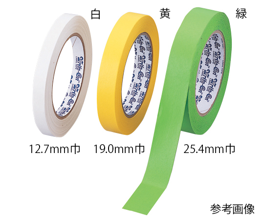 ライトオン(R)テープ 19.0mm 黄 F13485-0075