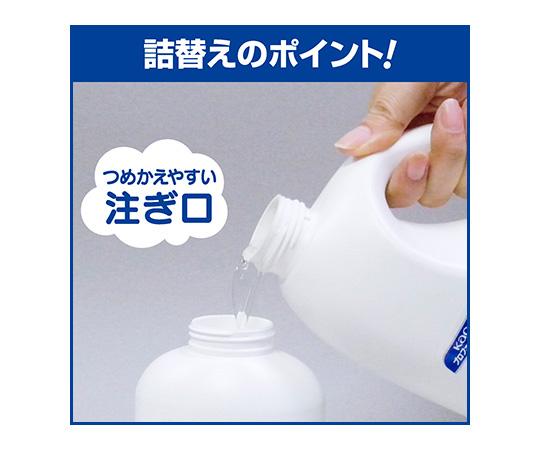 手指用殺菌洗浄剤(ビオレU泡ハンドソープ) 2L 168616