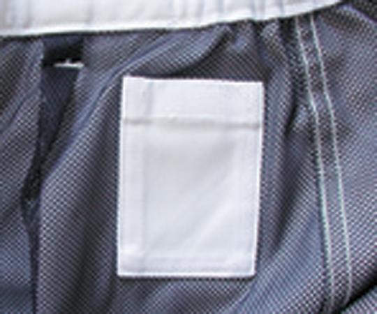 パンツ女性用(裾口ジャージタイプ) 清涼タイプ S ホワイト FX70978J