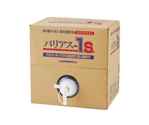 除菌剤(バリアス-1S) 18L