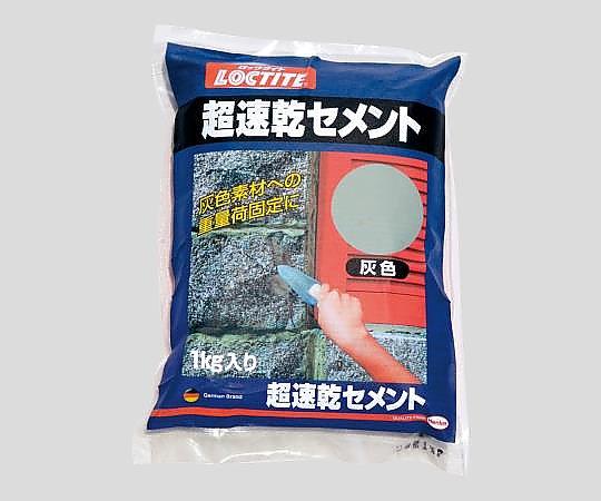 超速乾セメント 灰色 DCG-01K