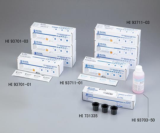 [取扱停止]ポータブルデジタル残留塩素計セル用キャップ 4個入 HI 731335