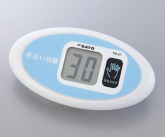 Non-Contact Countdown Timer TM-27