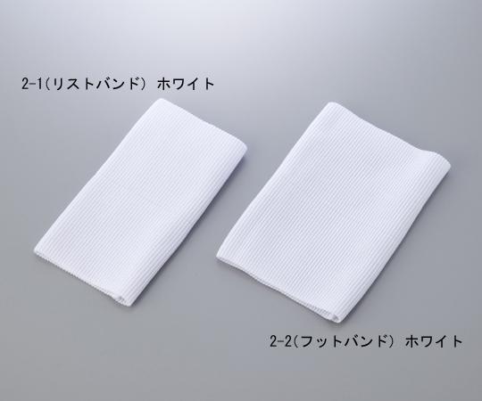 異物混入防止バンド(リストバンド)