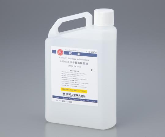 りん酸塩緩衝液 0.25M 1L