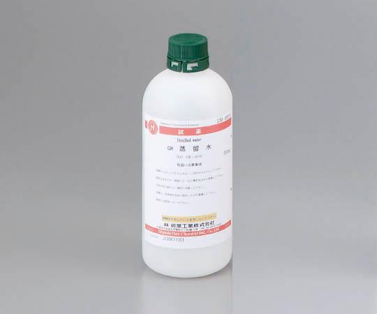 蒸留水 GR 500mL CAS No:7732-18-5
