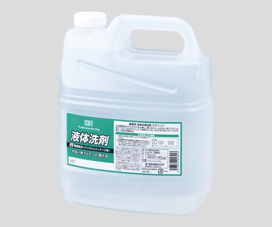 液体洗剤(業務用) 4L 4229