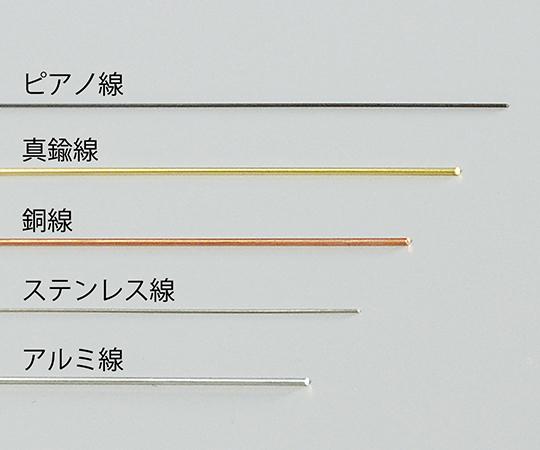 金属線材 アルミ線