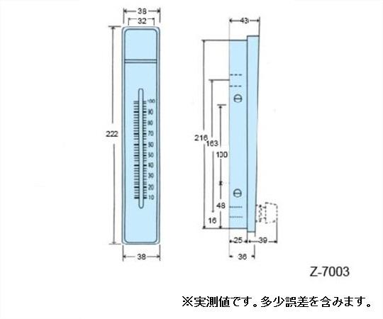 液体流量計(PC製・バルブ付き) KZ-7003-04L