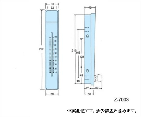 液体流量計(PC製・バルブ付き) KZ-7003-07L
