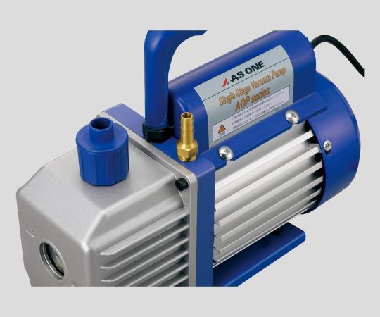 エコノミー油回転真空ポンプ 42/50(L/min) AOP42C