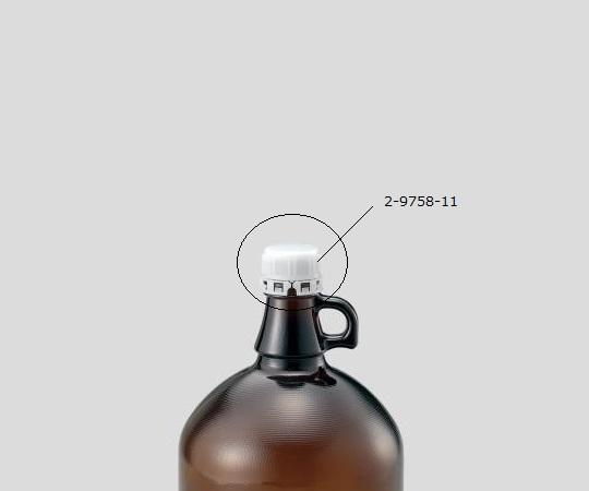 ガロン瓶専用ドッジキャップ