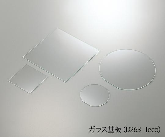 ガラス基板