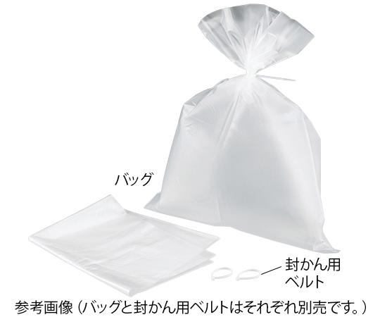 オートクレーブ用耐熱PPバッグ