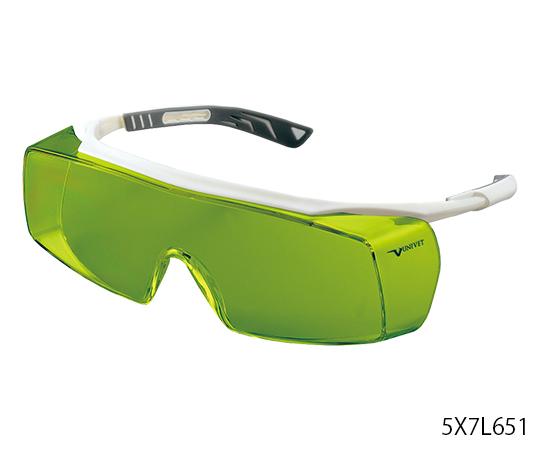 レーザー光保護メガネ