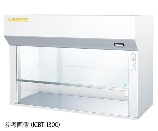 クリーンベンチ 垂直気流・卓上タイプ ICBTシリーズ