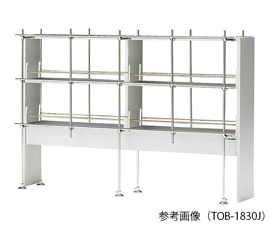 試薬棚 (両面型・ジャングル付き) 900×520×1000mm TOB-930J