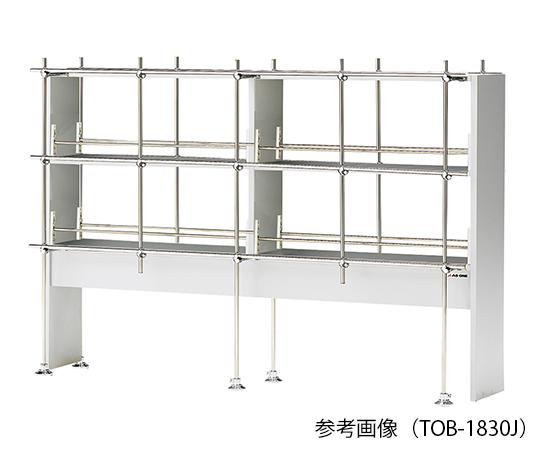 試薬棚 (両面型・ジャングル付き) 1500×520×1000mm TOB-1530J