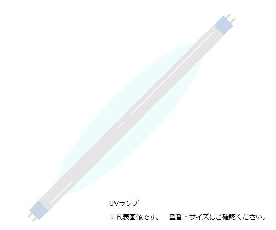 ESCOバイオハザード対策用安全キャビネット用オプション 殺菌灯15W(UV-15A-L) 2フィート・3フィートモデル用