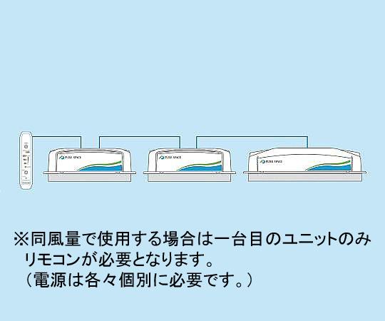 ピュアスペース・05 リモコン無し PSV-AD(R無)